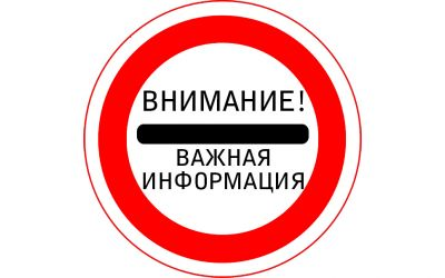 График заключения договоров г. Витебск