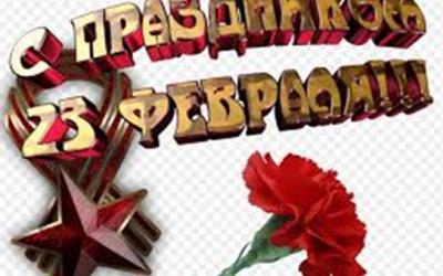 """ГП """"Оператор перевозок"""" поздравляет с 23 февраля!!"""