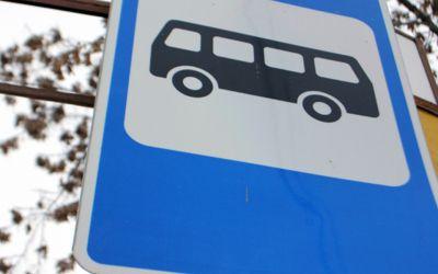 Итоги конкурса на право выполнения автомобильных перевозок пассажиров в регулярном сообщении в г. Орша и оршанском районе